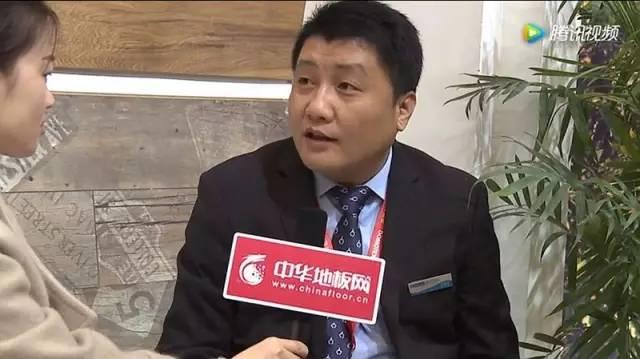 【高端专访】康麦森地板国内销售总监崔常亮接受中华地板网专访