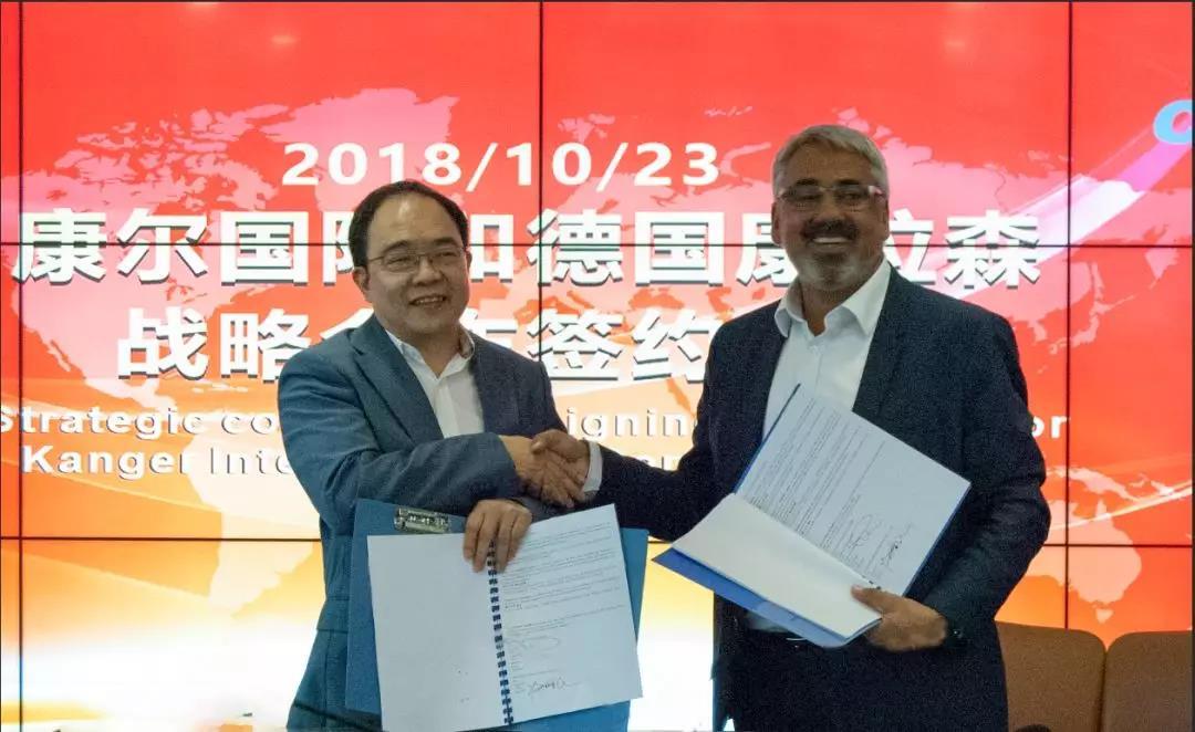 快报!康尔国际控股与德国CLASSEN集团成功签署总代理运营CLASSEN康拉森品牌原装进口地板战略合作协议!